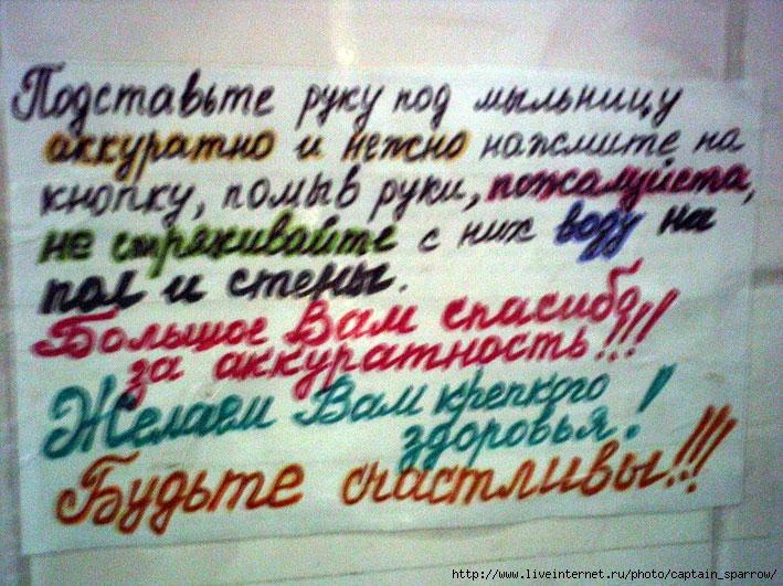 http://img1.liveinternet.ru/images/foto/b/1/775/1147775/f_7228171.jpg