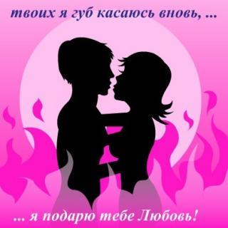 http://img1.liveinternet.ru/images/foto/b/1/848/1782848/f_6744955.jpg