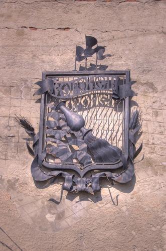 герб воронежа фото