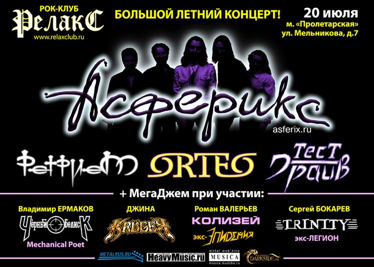 http://img1.liveinternet.ru/images/foto/b/1/99/863099/f_6650839.jpg