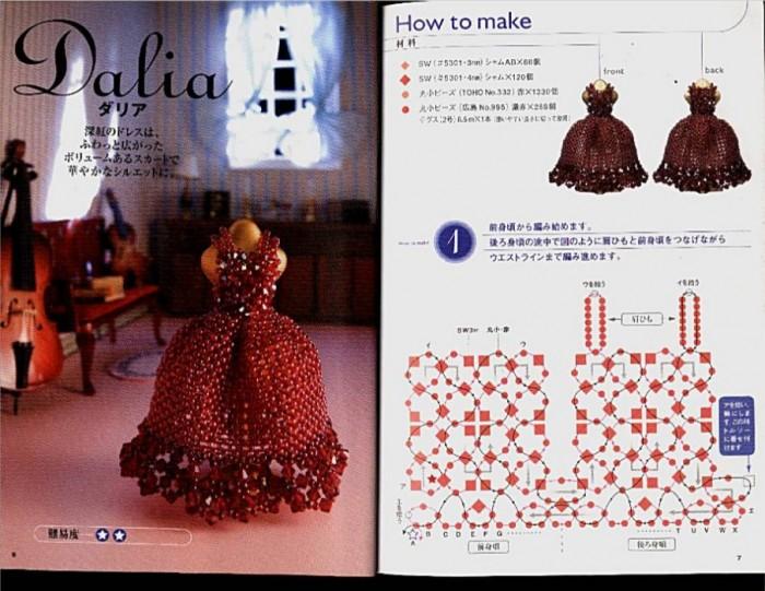 Как сделать из бисера платье для куклы - Isuemp.ru