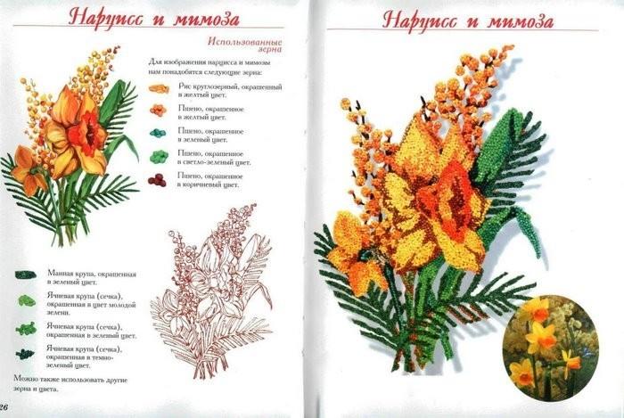 http://img1.liveinternet.ru/images/foto/b/1/apps/1/159/1159417_image-13.jpg