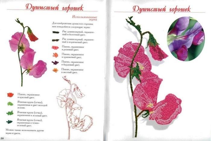 http://img1.liveinternet.ru/images/foto/b/1/apps/1/159/1159423_image-18.jpg