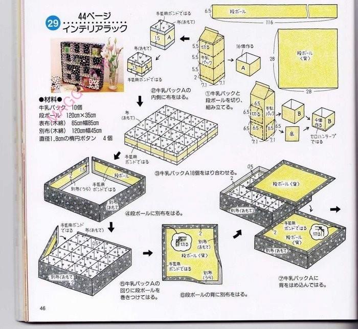 Как сделать коробку с ячейками из картона своими руками 79