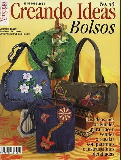 Интересный журнал по пошиву сумок.  Представлены 17 выкроек сумок.
