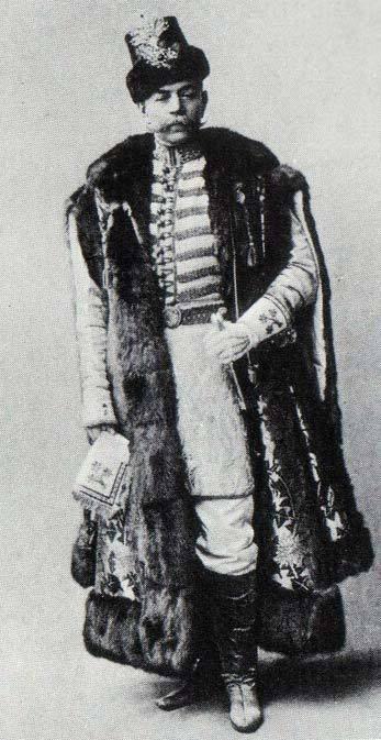 1353685 1903 ball   alex. petr. strukov Царь Николай II возрождал Россию. Собрание редких фотографий