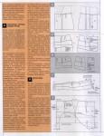 Как шить балетную пачку стр.4