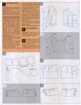 Как шить балетную пачку стр.10