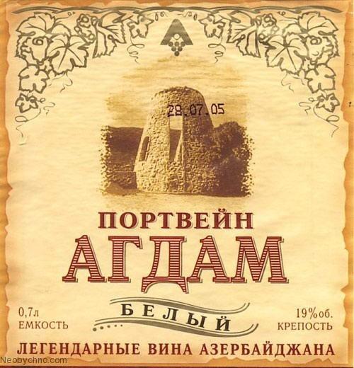 http://img1.liveinternet.ru/images/foto/b/1/apps/1/366/1366739_agdam1.jpg