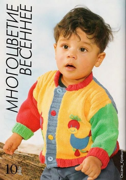 Схемы вязания детских кофточек