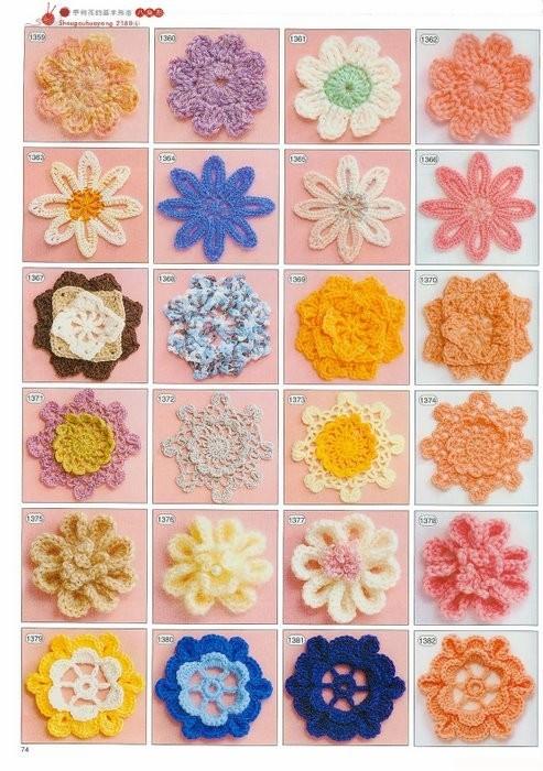 2180 мотивов крючком. разнообразие мотивов. схемы. вязание цветов. крючком.