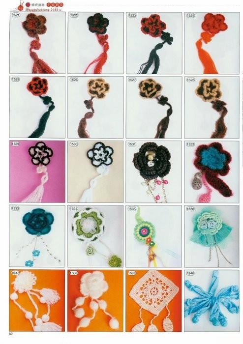 2180 мотивов крючком. разнообразие мотивов. схемы.  Нравится Поделиться. вязание цветов. крючком.  Понравилось.