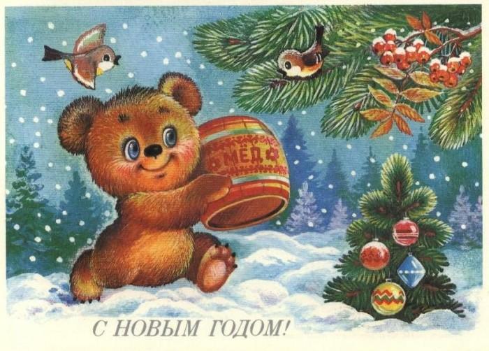 2006675_novii_god..jpg
