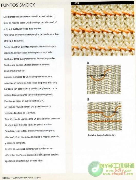 Вышивки крестиком с алиэкспресс