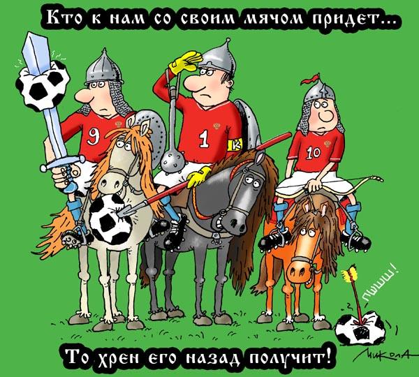 смотреть канал футбол