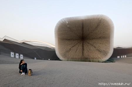 шанхай экспо 2010