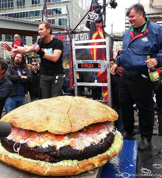 самый большой гамбургер