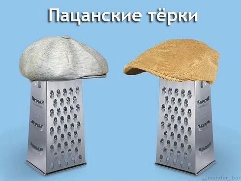 """Между НАБУ и ГПУ существуют межведомственные """"терки"""", - Луценко - Цензор.НЕТ 4743"""