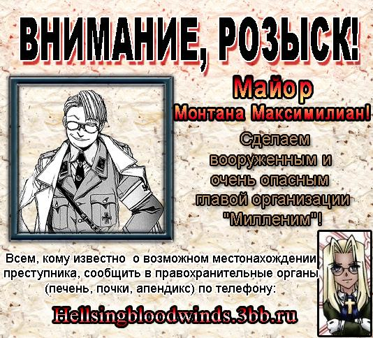 http://img1.liveinternet.ru/images/foto/b/2/571/1095571/f_10192111.jpg