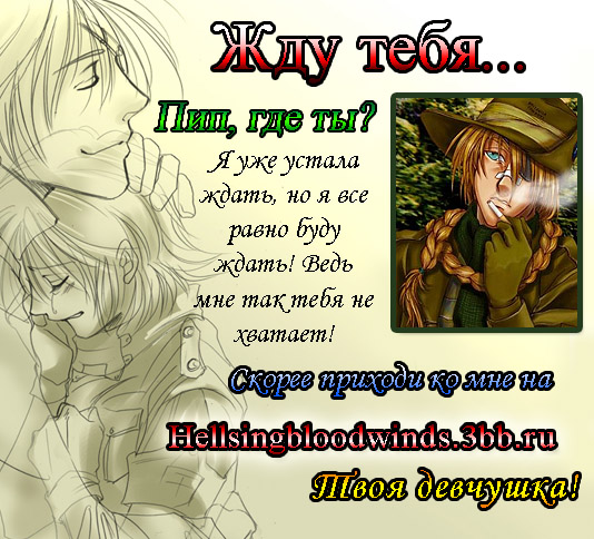 http://img1.liveinternet.ru/images/foto/b/2/571/1095571/f_10296844.jpg