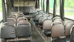 [+] Увеличить - В автобусе