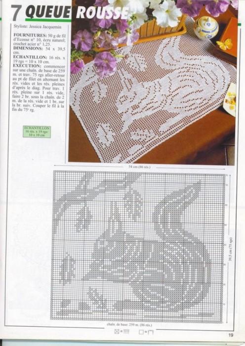 свой цитатник или сообщество!  Схемы для вышивки крестом.  Монохром-2 (200 фото).  Прочитать целикомВ.