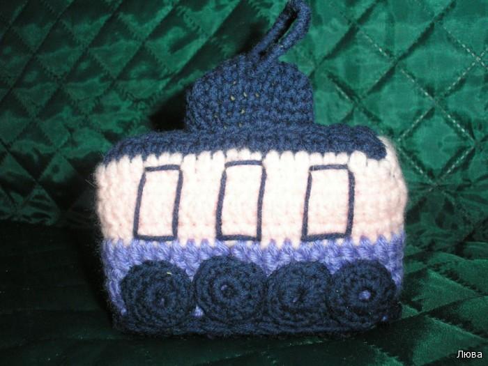 Весёлый трамвайчик.