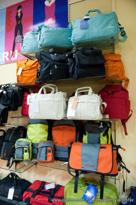 Дорожные сумки ATHLETE