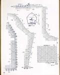 филейная кофточка схема-2
