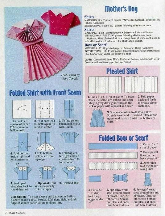 Платья в технике оригами