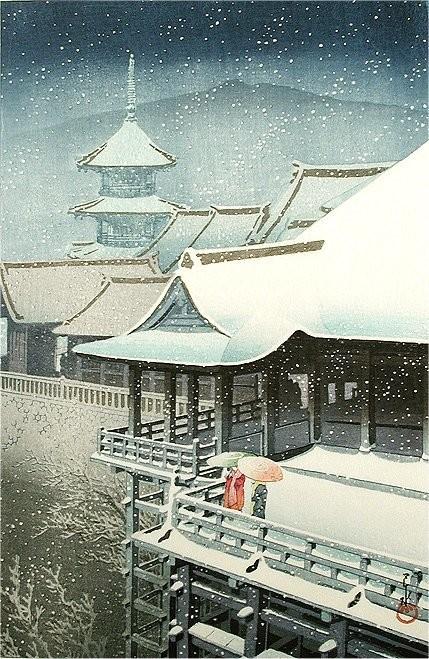 Вышивка крестом сакура схема бесплатно фото 3