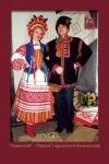 Национальные костюмы народов России, украинский народный костюм, русская национальная одежда, детские русские...