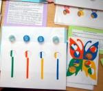 """Модуль """"Воздушные шарики"""" и """"Бабочки"""" - закрепление цвета. Развитие мелкой моторики пальцев."""