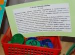 Порядковый и обратный счет. А еще можно испольщовать крышки красного цвета - для гласных звуков, синие и зеленые - для согласных.