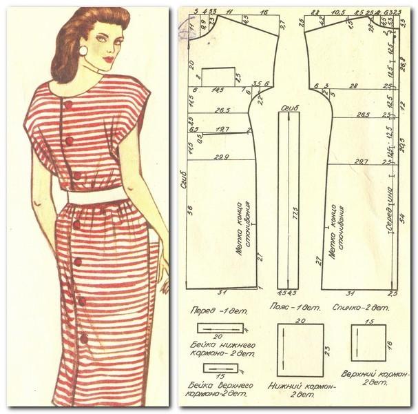Платье. размер 164-96- 108