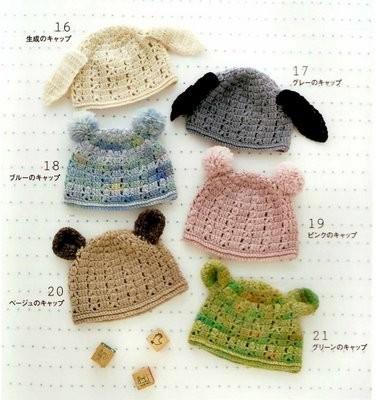 Нашла на просторах интернета такие вот шапочки, очень понравились.  Даже схема есть из японского журнала...