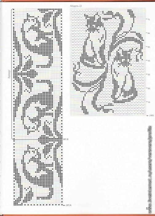 Схема для филейного вязания кошка