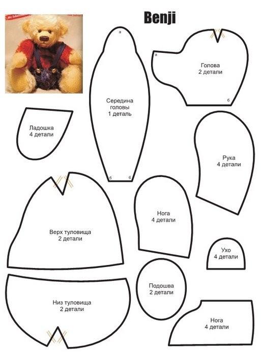 Мягкие игрушки схемы шаблоны