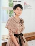 Описание: крючком пончо из японских журналов.