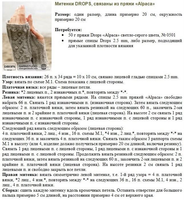 Описание: вязаные спицами кардиганы схемы 2012.