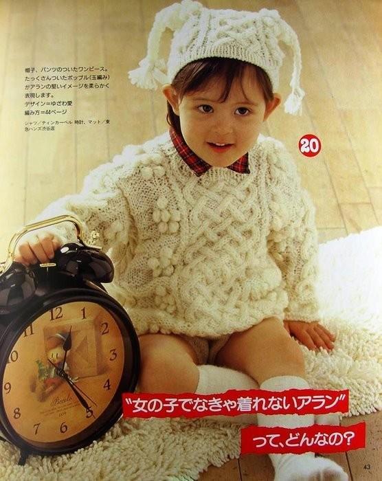 Журнал алиса по вязанию для детей 43