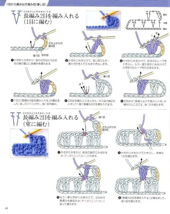 Учебник по вязанию крючком. 1720319_crochet_45