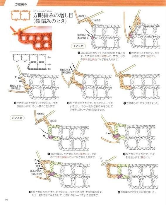 Учебник по вязанию крючком. 1720361_crochet_87