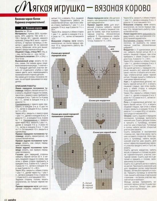 схема хомяка из бисера - Профессиональное бисероплетение.