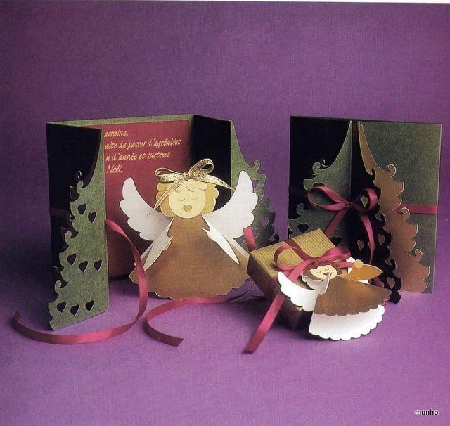 Оригинальная открытка на рождество своими руками