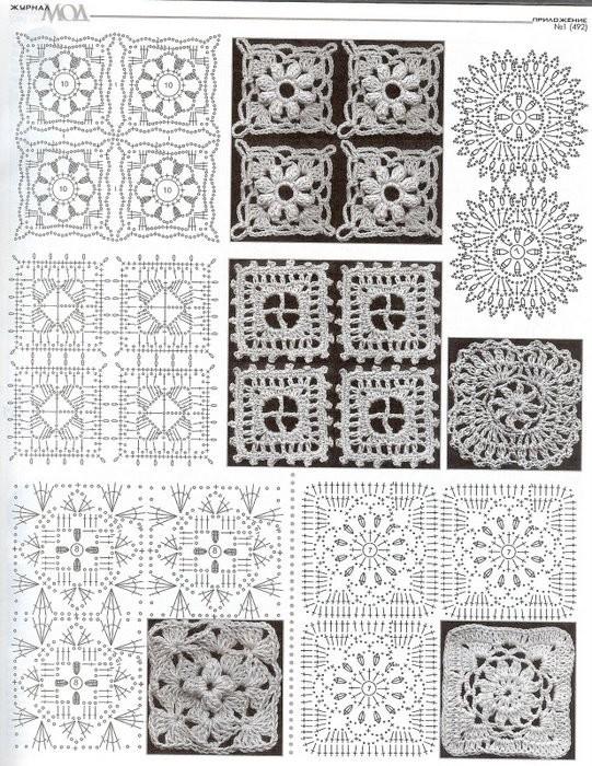 Квадраты связанные крючком.