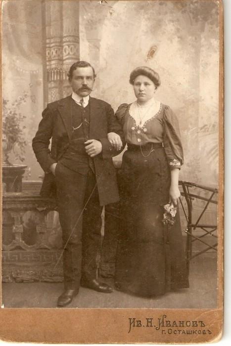 Ок..1910.Мои дедушка с бабушкой: Кузьма Вас. и Ирина Ив. Васильевы