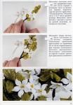 """ПЛЕТЕНИЕ /цветы и деревья из бисера. в цитатник.  В свой цитатник или сообщество! a href= """"http..."""