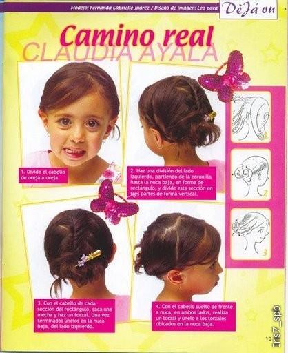 Причёска для школы своими руками фото