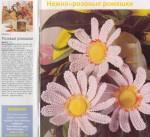 Вязание крючком. цветы.  Теги. ссылка.  Лала.  Четверг, 17 Июня 2010 г...